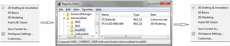 How is the Advance Steel user interface managed