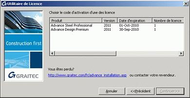 Comment mettre à jour sa licence pour utiliser Advance Steel 2010 et Advance Steel 2011 sur le même ordinateur