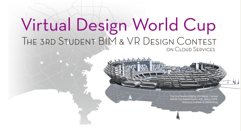 GRAITEC partnership to FORUM 8's Virtual Design World Cup
