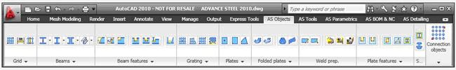 GRAITEC Advance Steel 2010 interface