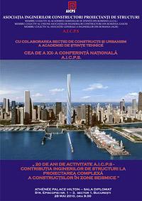 invitaţie la Conferinţa Naţională anuală a AICPS