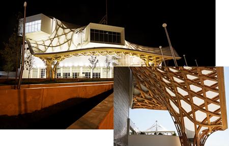 Centre Georges Pompidou, Metz