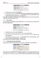 Advance Steel 2011 한국어메뉴얼지원 300 페이지
