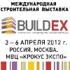 GRAITEC на МК 'Больше ЛМК в Москве'