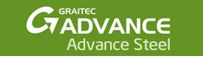 Advance Steel, la solution CAO BIM pour les ouvrages métalliques