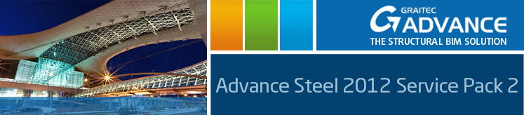 Advance Steel 2012 Service Pack 2