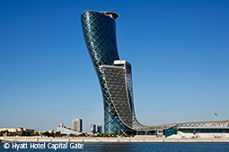 Advance Steel Projekt: Capital Gate in Abu Dhabi, Vereinigte Arabische Emirate