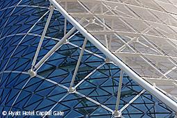 Advance Steel Projetto: CAPITAL GATE ABU DHABI