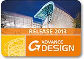 Advance Design : Calcul cu element finit şi dimensionarea structurilor din beton, metal sau lemn