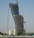 Capital Gate à Abu Dhabi