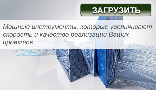 Advance PowerPack для Advance Steel