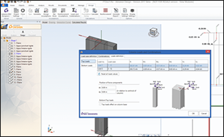New and Updated 2017 Software Solutions Now Available from GRAITEC Group