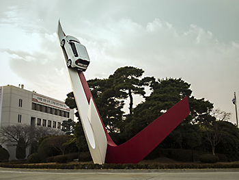 KIA Sculpture