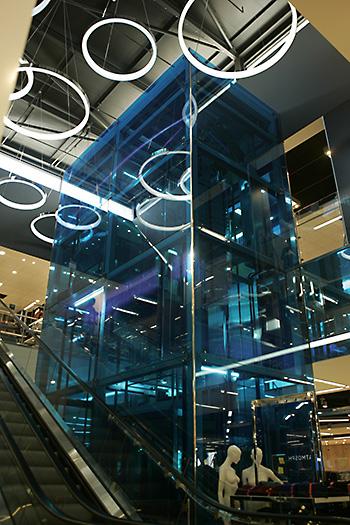 Primark Westwood Cross Glass Lift