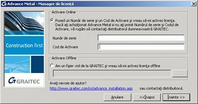 Cum se poate trece de la Advance 2010 la Advance 2011 şi cum se pot utiliza ambele licenţe pe acelaşi calculator