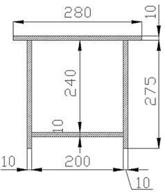 Comment créer un profil composé dans Advance Steel?