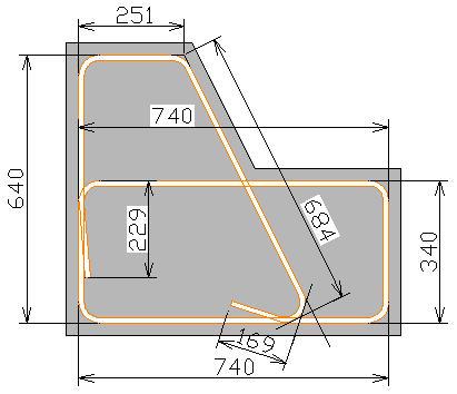 Comment sont calculées les longueurs de barres dans Advance Béton