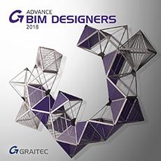 Advance BIM Designers: Aplicații pentru proiectare structurală, modelare și documentație